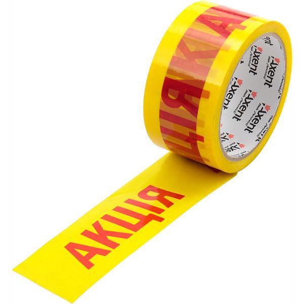 Клейка стрічка з логотипом